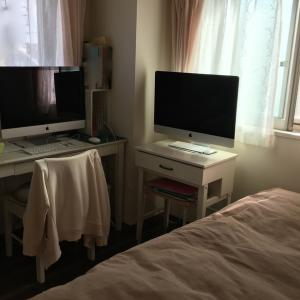 在宅勤務なら机や椅子を買ったり、居場所づくりがおすすめ。