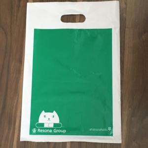 エコバッグは簡単に畳めるのがいい:「ただの四角」が優秀な理由。