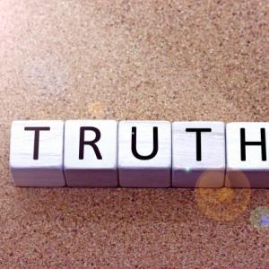 真実を語ることが重要(自分で自分の親になる方法5)。