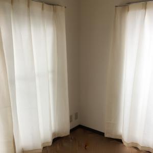 ニトリのカーテンを購入:女性の一人暮らしにはシンプルイズザベストな理由
