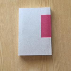 筆子さんの『1週間で8割捨てる技術』の感想(本を手放す2)。