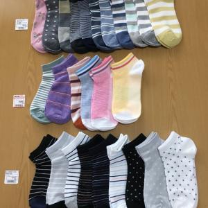 靴下の数の見直しを実践。8月から10月までの途中経過。