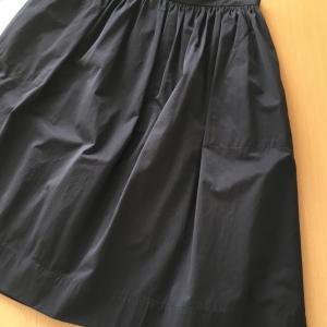 いらない服「黒いスカート6枚」を捨てた結果。