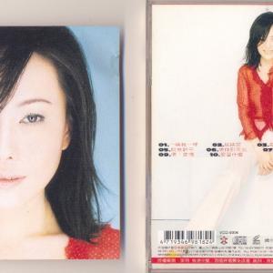 張恵 VCD 2001