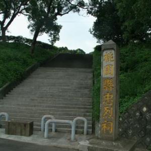 桃園神社の入り口(桃園県忠烈祠)(台湾桃園)