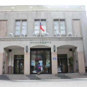 風の新竹にちょこっと4 新竹市立映像博物館(台湾新竹)