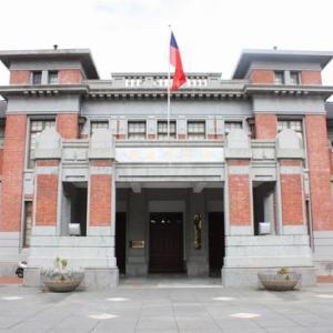 風の新竹にちょこっと6 新竹州庁舎(台湾新竹)