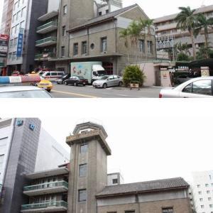 風の新竹にちょこっと8 新竹消防署(消防博物館)(台湾新竹)