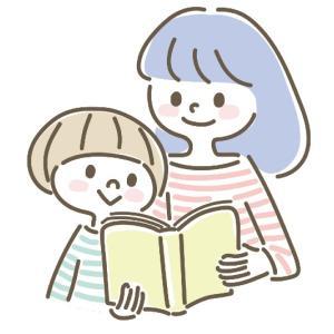 最近読んで良かった本と子ども達の読書状況のまとめ【小1&年少】