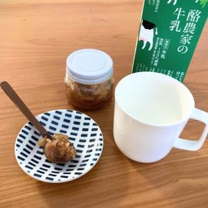 ジンジャーシロップで作るホットジンジャーミルクが美味しい。