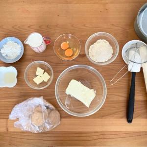 クッキー多めの2層チーズケーキ。