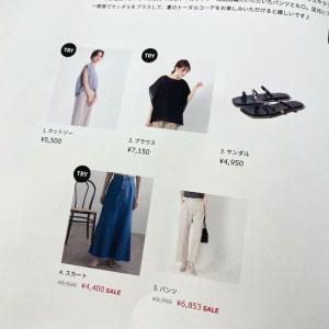 【DOROBE 2021】夏服が届きました。