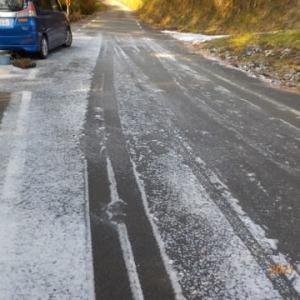 やっぱり寒い 道路が一部凍結していました