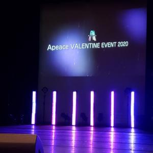 2月22日 Apeace VALENTINE Event 2020 ・夜@六行会ホール