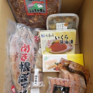 北海道からのお取り寄せ〜お買物が応援!の復興復袋