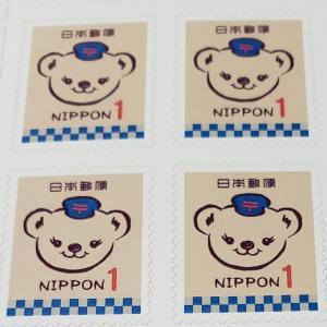 新発売の切手を探して〜♡♡