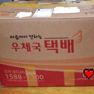 韓国から荷物が届いた〜♡