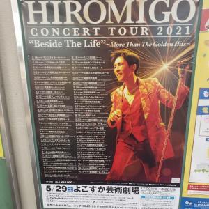 HIROMI GO CONCERT TOUR 2021 @よこすか芸術劇場