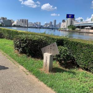 下町LSD~感謝祭~旧東海道~ビーチ編!~