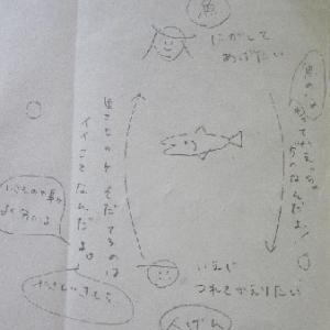 読書記録(娘7歳6か月②)