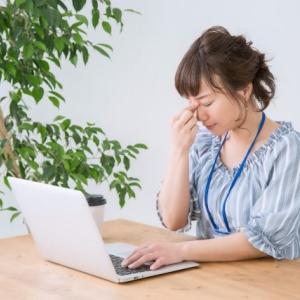 眼精疲労になる前に、すぐ出来る対策で早めのケアを