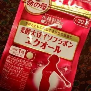 更年期の症状、大豆イソフラボンの小さな一粒で気分は上々。