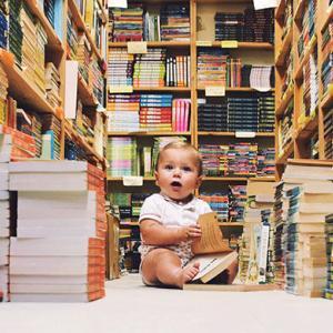 子どもを本好きにして賢い子に育てる方法