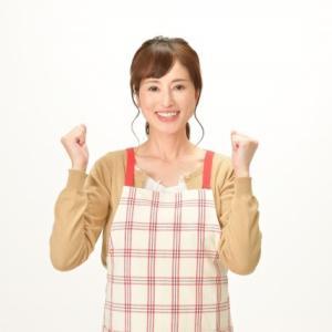 専業主婦でストレスを感じること3選!自分のリズムで専業主婦を楽しんでいきましょう!!