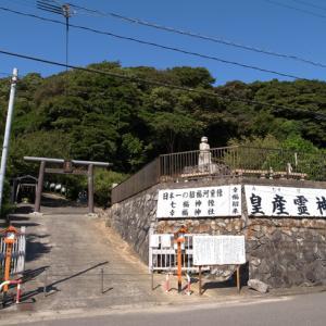 部崎(へさき)灯台まで走る 2019.09.16