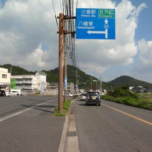 坂道トレーニング 2019.10.09