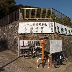 門司港へサイクリング 2019.11.16