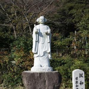 関門海峡へ行って来た 2019.12.09