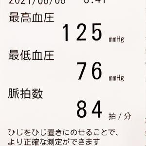 記念病院で検査結果・EOS RP入荷 2021.06.08