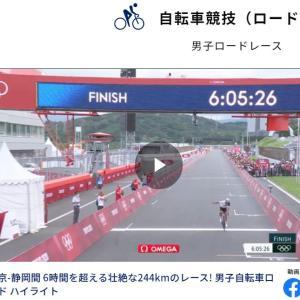 五輪ロードレースは面白かった 2021.07.25