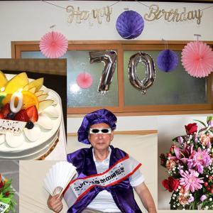 古希のお祝い 2021.09.20