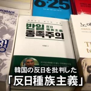 韓国のベストセラー本 2019.08.20