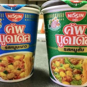 【カップヌードル】タイの味『ミンスドポーク』『ムーマナオ』の味