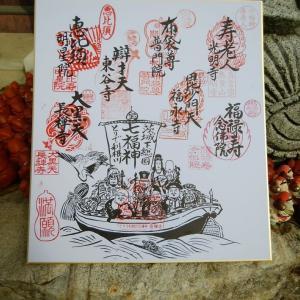 七福神の満願の図