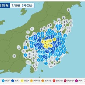 地震警報でびっくり