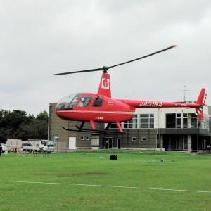 ヘリコプターで遊覧飛行