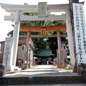 八坂神社にお参り