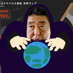 【L型】感染力の強いL型、東京流入!?【新型コロナ】