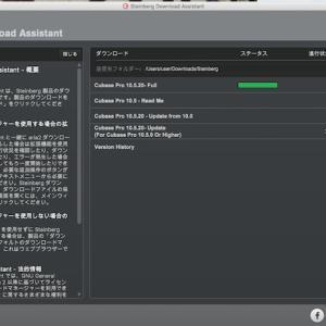 続・CUBASE 10.5 アップデート地獄