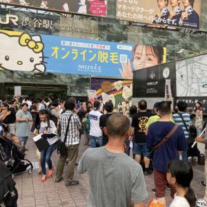 第二回渋谷クラスターフェス