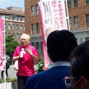 愛知県知事リコール開始
