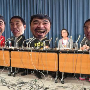 永田夏来氏問題 ソニーミュージックは6月1日をメドに回答をするのか?