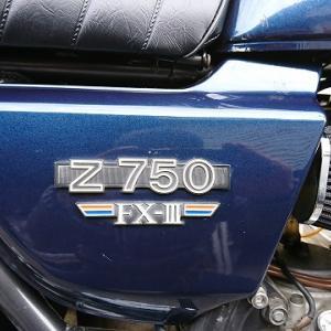 昭和の鼓動~Z750FXⅢ改