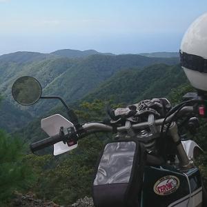 秋を旅する~山ラー始めました!