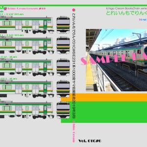 7/21 ZERO FESTA39新刊内訳
