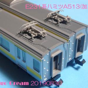 E231系500総武線転用後